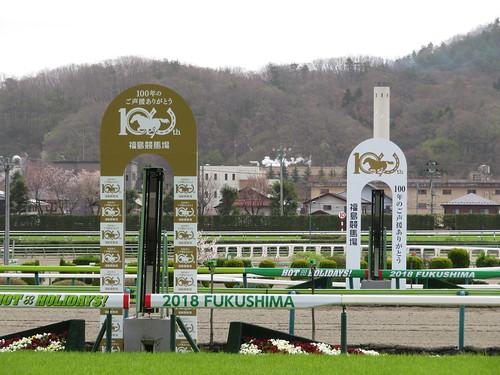 福島競馬場のゴール板