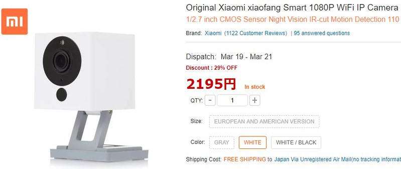 Xiaomi xiaofang Smart 1080P WiFi IP Camera レビュー (1)