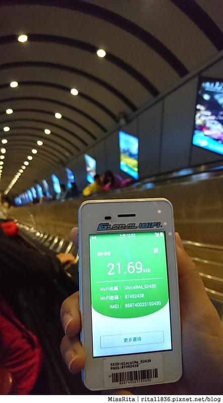 大陸wifi 大陸免翻牆 張家界旅遊 張家界自助 張家界團體 行家旅遊 globalwifi 大陸wifi推薦 大陸VPN11
