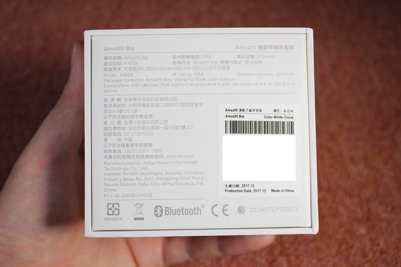 Xiaomi Huami Amazfit Bip インターナショナルバージョン 開封レビュー (3)