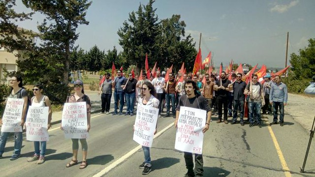 Demonstration of the KKE in Cyprus (15.04.2018)