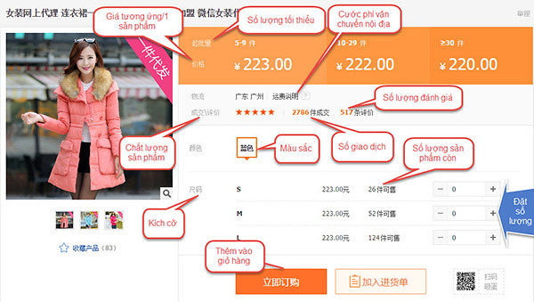Dịch vụ mua hàng trên alibaba giá cực rẻ, an toàn, uy tín