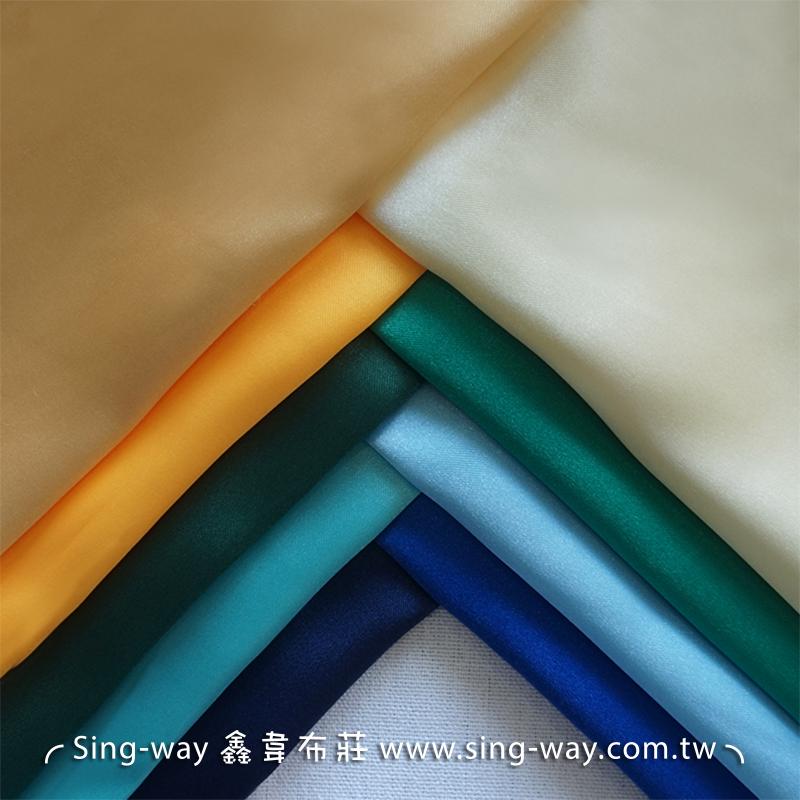 LD290077 藍綠黃色系 素面緞面 沙典 秀士 三角緞 亮面節慶裝飾 桌巾 表演舞台禮服 服裝布料
