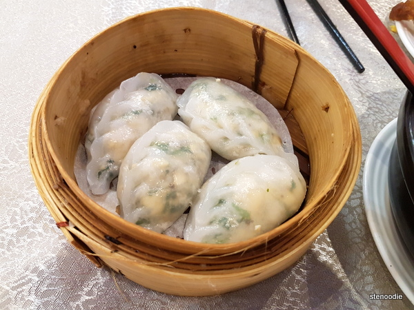 Steamed Snow Pea Leaves & Mushroom Dumpling