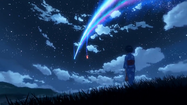 your name 21