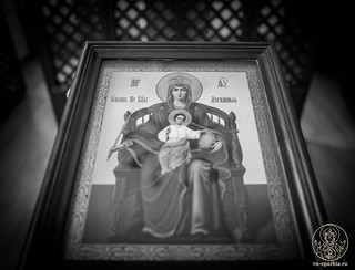 Литургия Преждеосвященных Даров 385