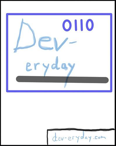 Dev-eryday