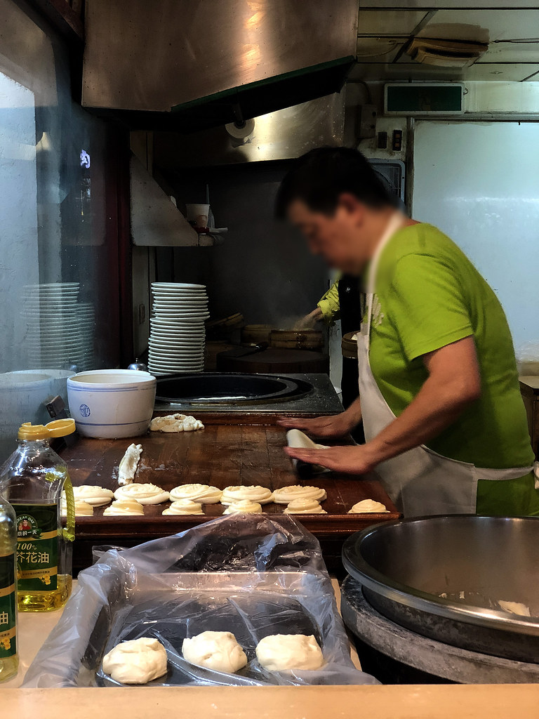 清真中國牛肉麵