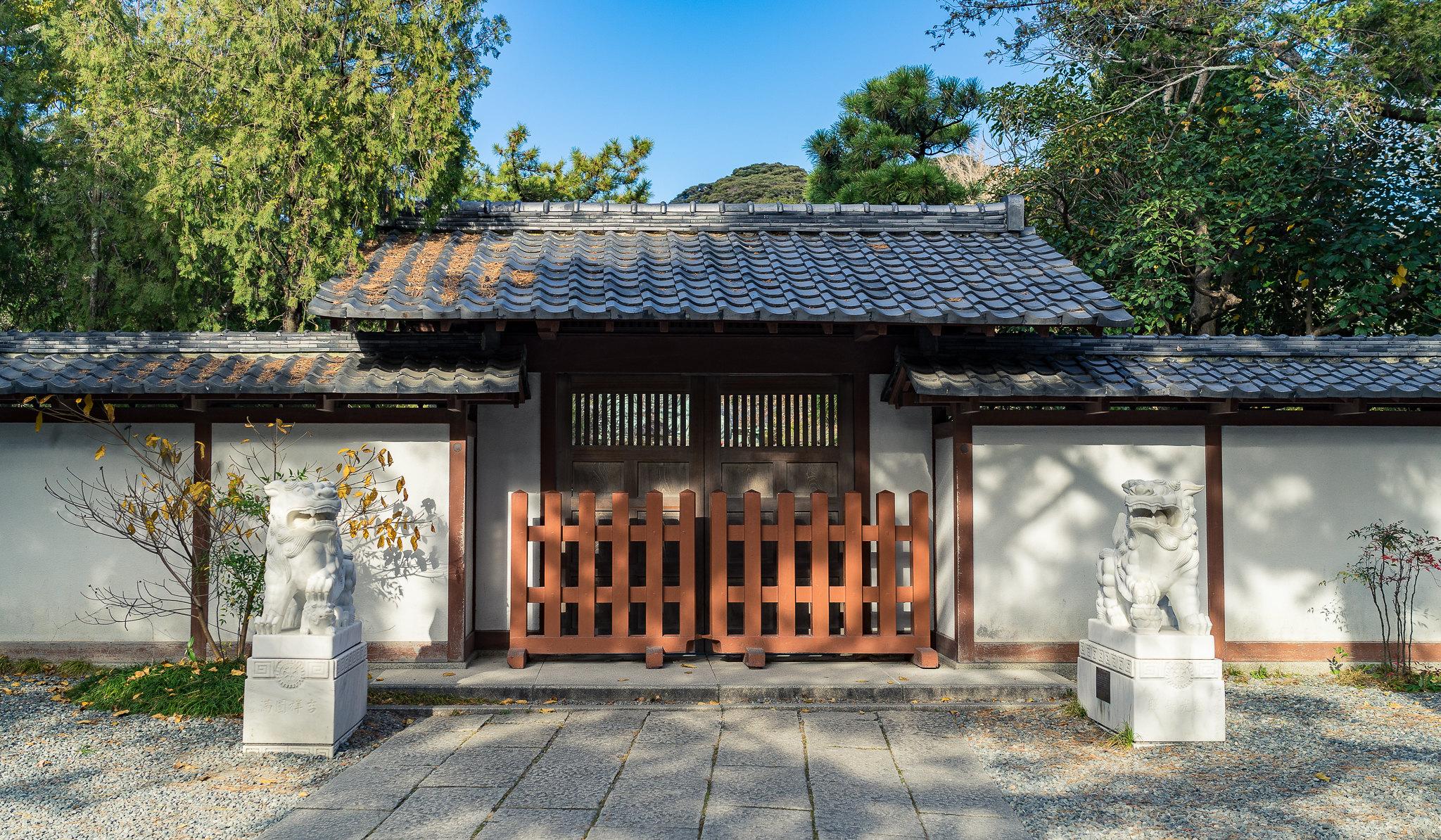 Kōtoku-in Details