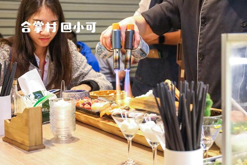 台北日本料理,台北生魚丼飯,華山-合掌村 @陳小可的吃喝玩樂