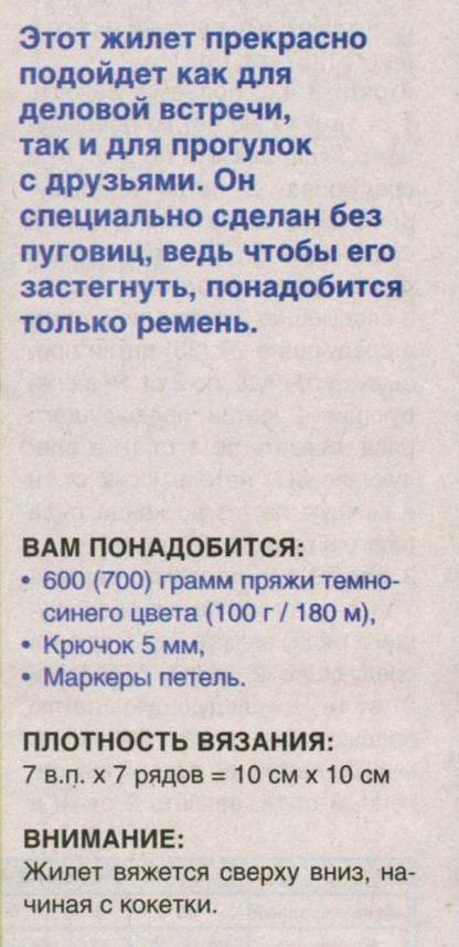 1872_lv-kr1-14_13 (2)