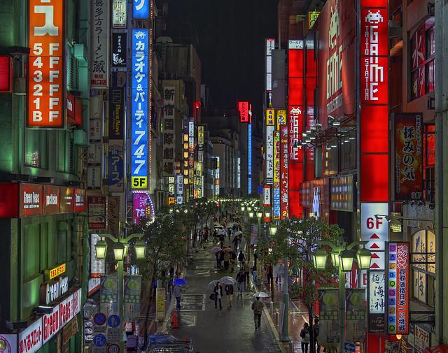 Tokyo 4375