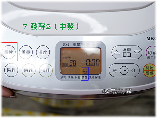 乳酪吐司922