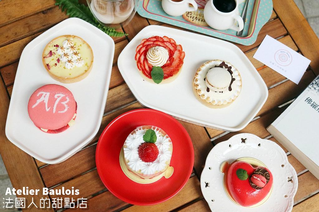 27063693848 4f8a972860 b - 熱血採訪 AB法國人的甜點店,來自法國甜點主廚每日限量手作,百元平價的精緻下午茶