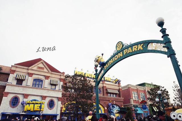 大阪環球影城-小小兵樂園