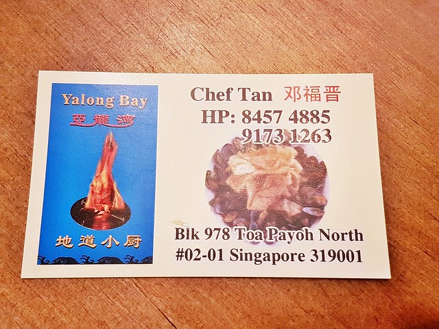 Yalong Bay Zi Char Address & Contact