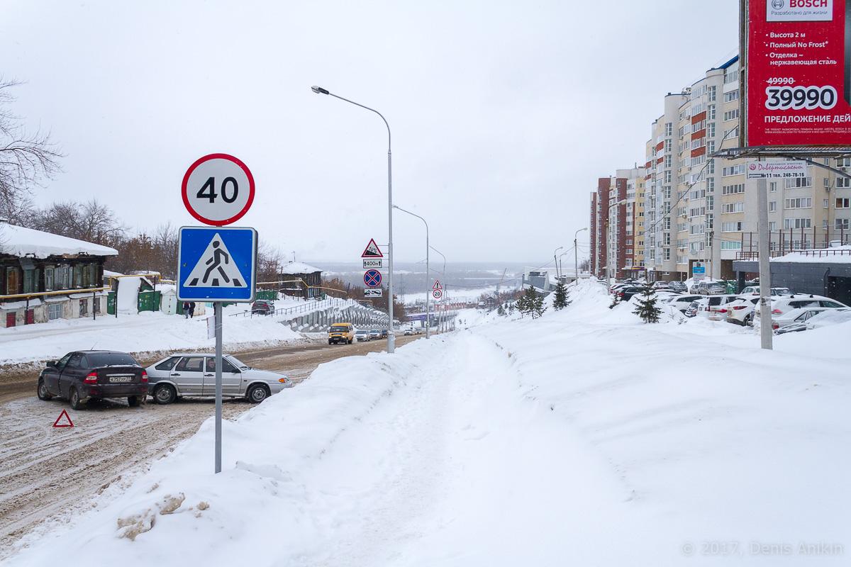 Центр Уфы зимой фото IMG_1144