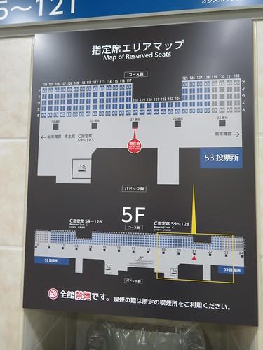 福島競馬場の5階指定席座席図