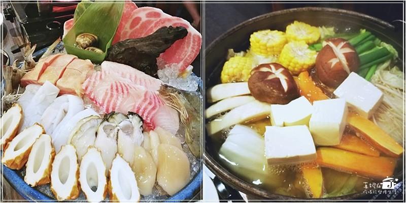 松町和風小舖-海鮮火鍋 page