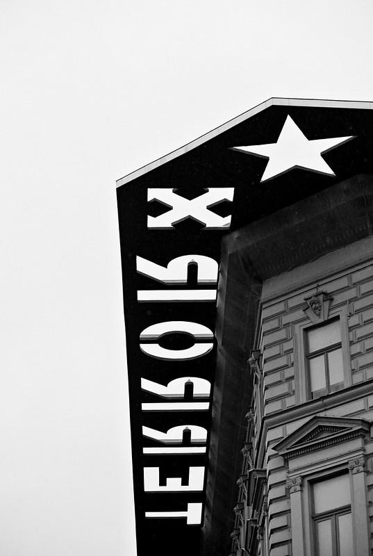 Budapest_3_2018-21