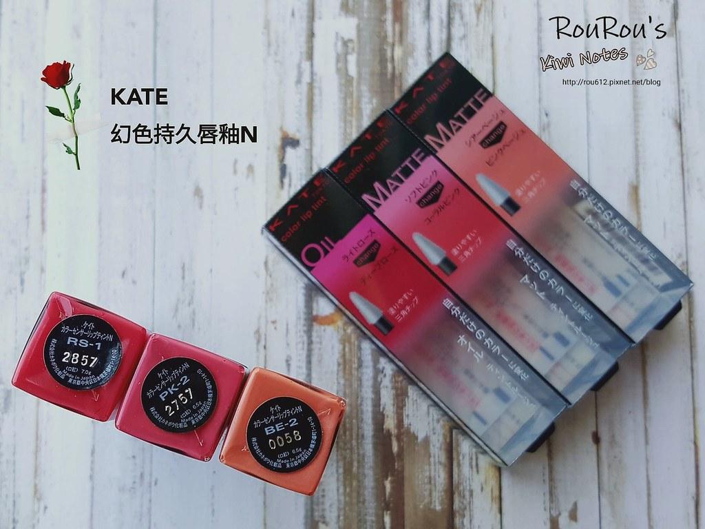 Kate11