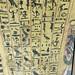 Tomb of Sennedjem (TT1), Deir-el Medina (13).JPG
