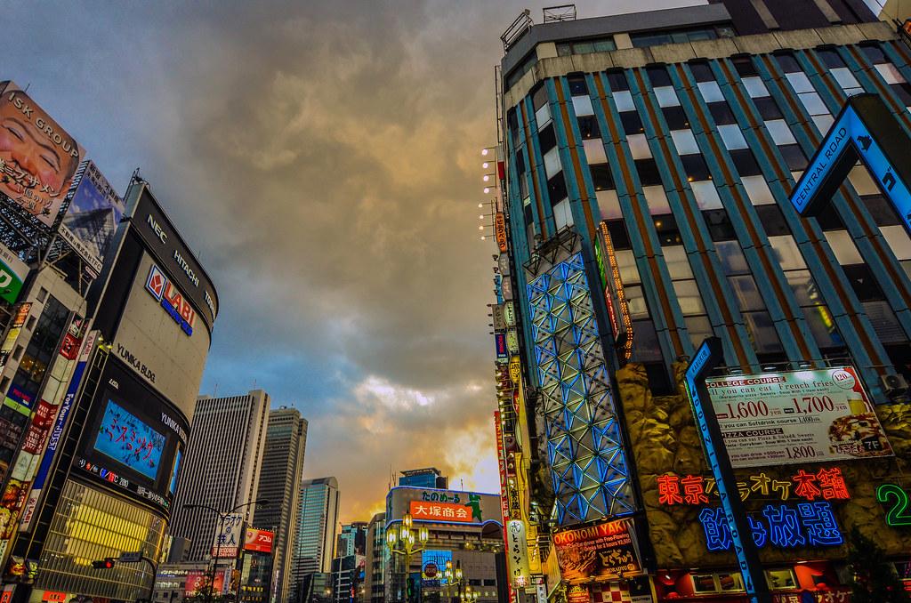 Sunset Tokyo