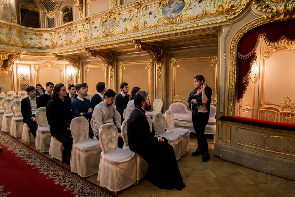 15 Марта 2018, Экскурсия во дворце Юсуповых / 15 March 2018, Excursion to the Yusupov Palace