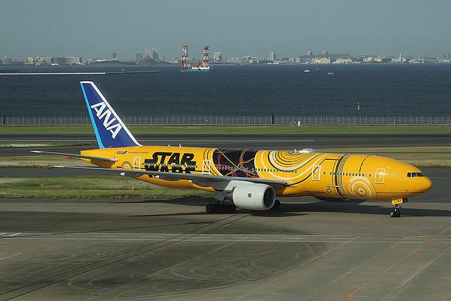 JA743A