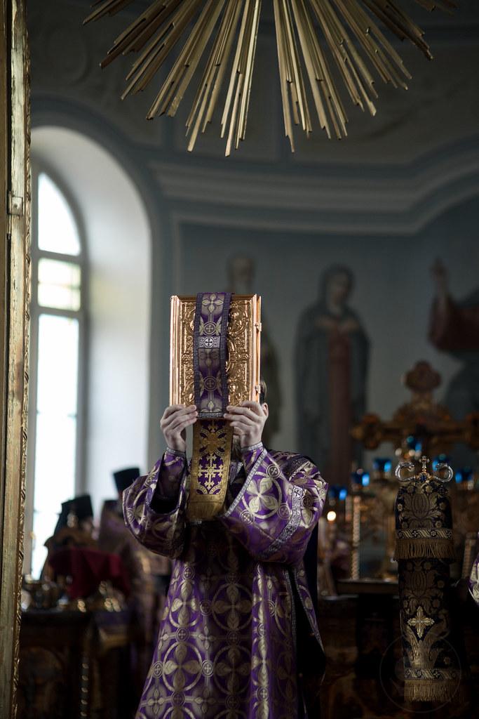 5 апреля 2018, Великий Четверг / 5 April 2018, Holy Thursday