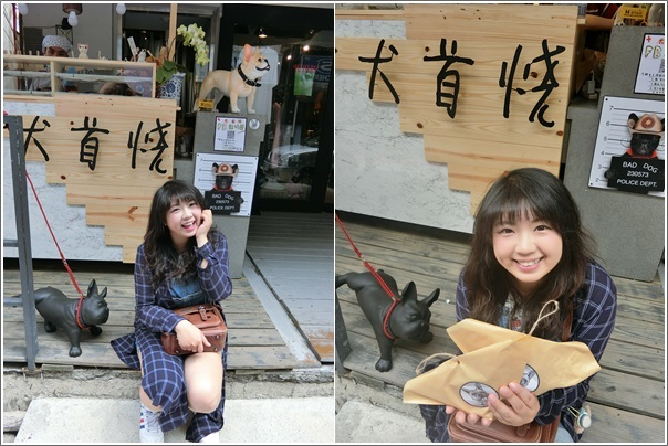 犬首燒中壢店 (2)