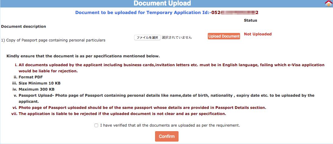 Indian_e-Visa-17