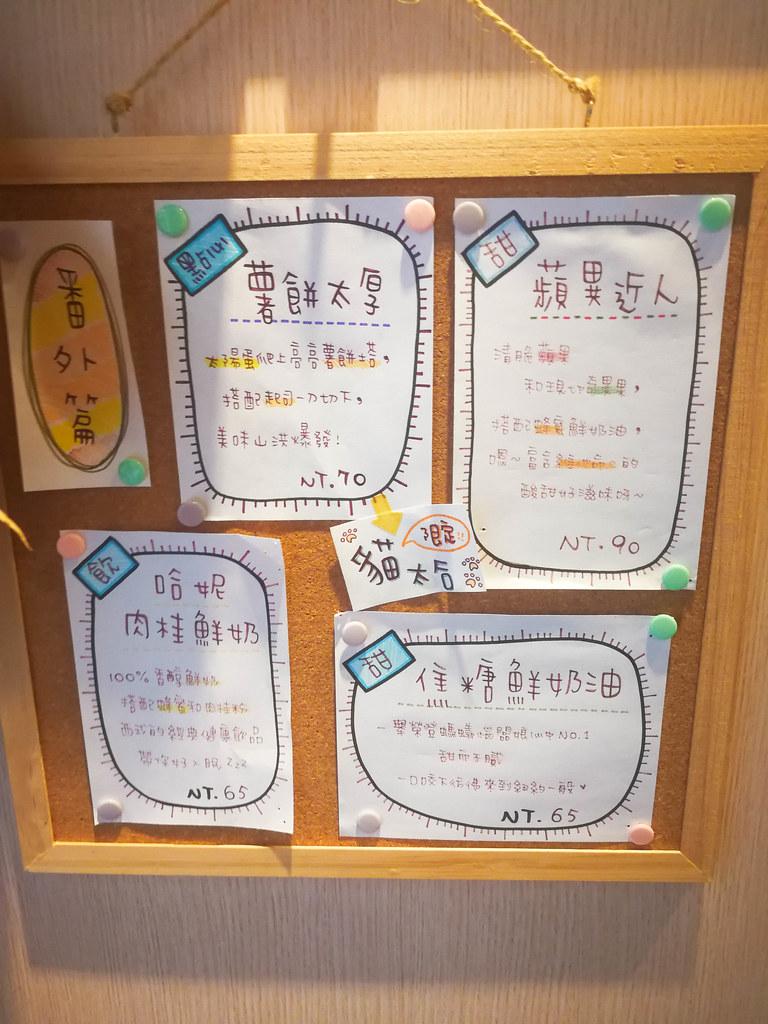 嘣啾 x gauza 法式薄餅 (3)
