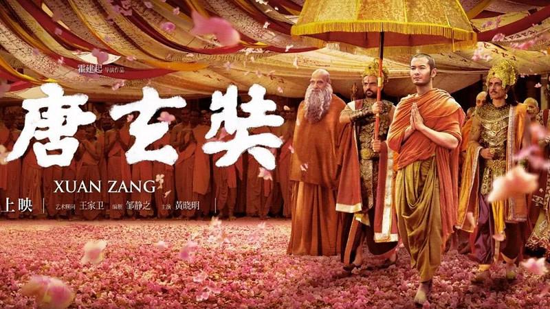 Poster film Da Tang Xuan Zang (2016).