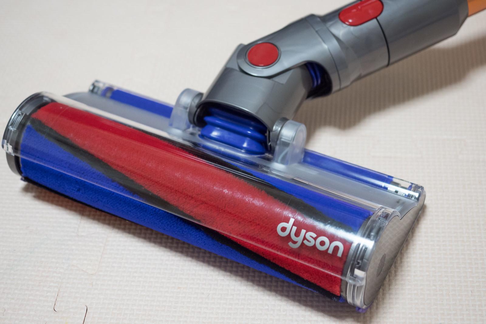 Dyson_Cyclone_V10-18