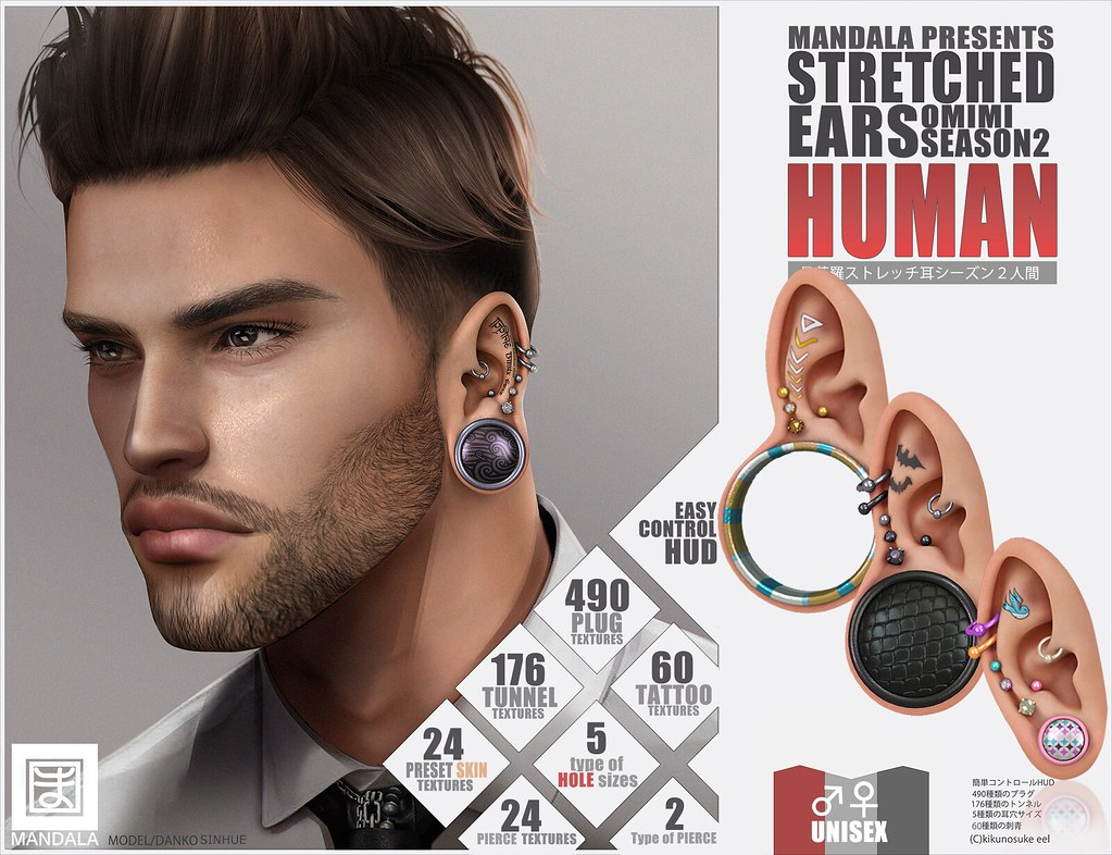 [MANDALA] STRETCHED EARS season2 HUMAN