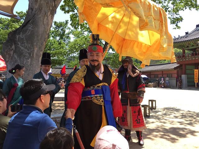 King Jeongjo