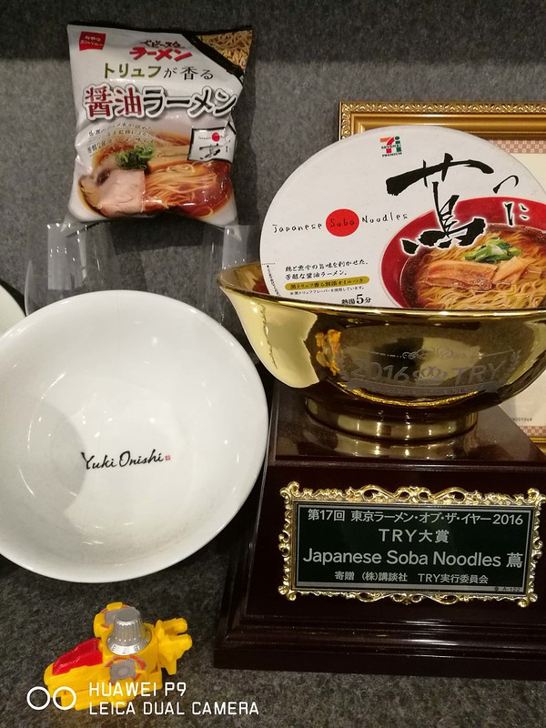 Tsuta Tokyo Michelin Ramen 06