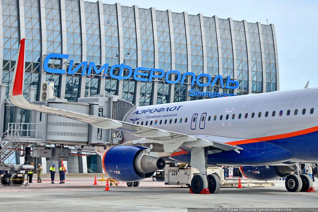 Первый пассажир нового терминала