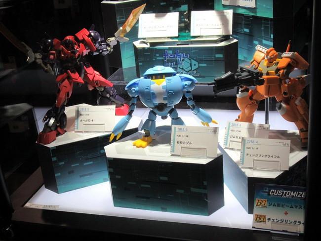 Gundam Build Divers_08