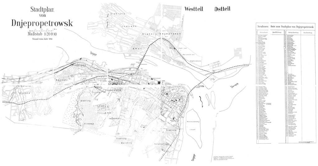 1941-1942 План Днепропетровска (оккупанты)
