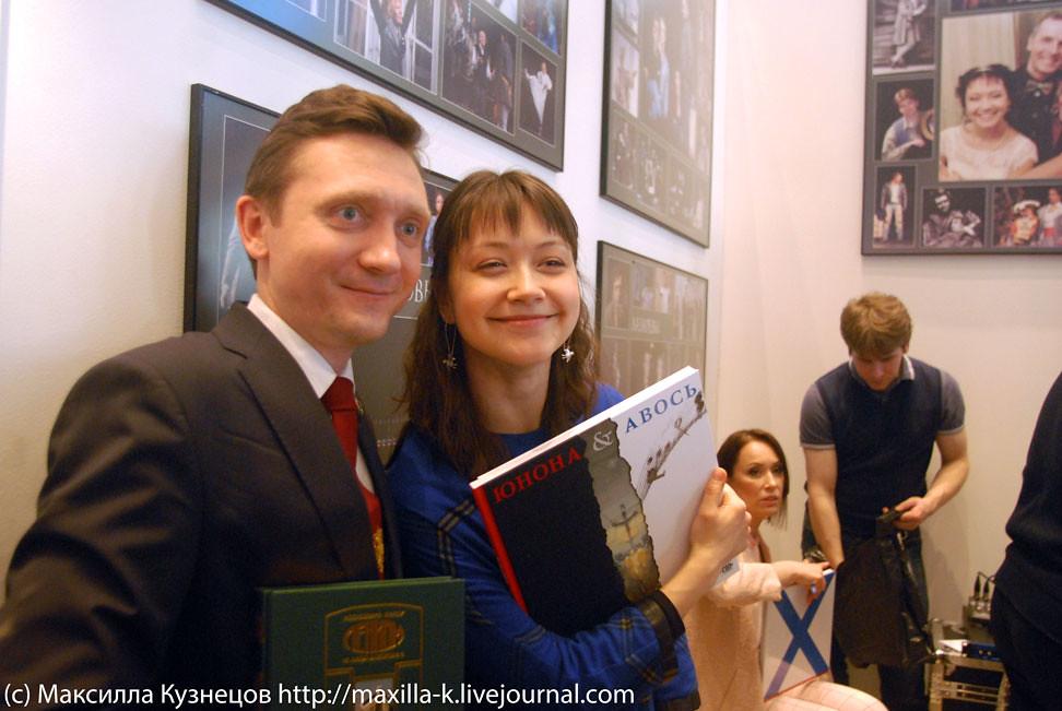 <br /> Александра Волкова
