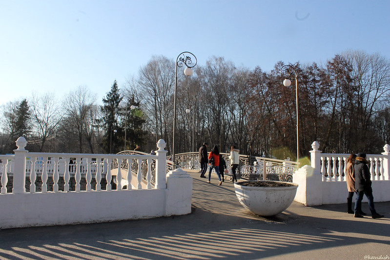 Парк імені Чекмана