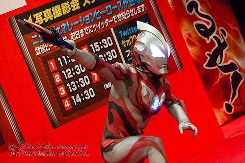 U_NEW_GENERATION_in_solamachi-173