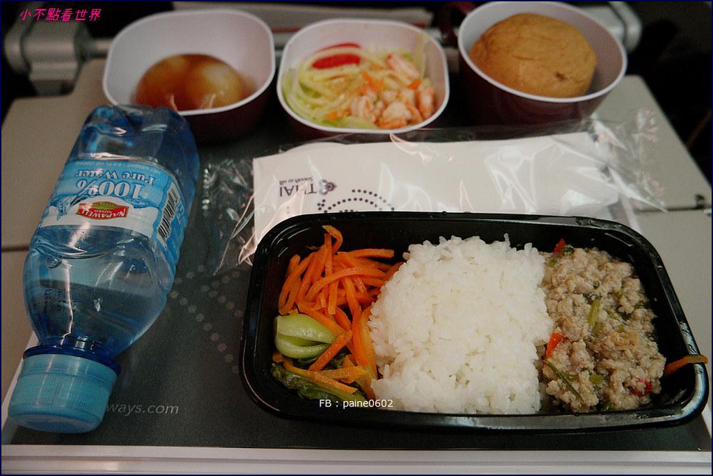 泰國航空TG633