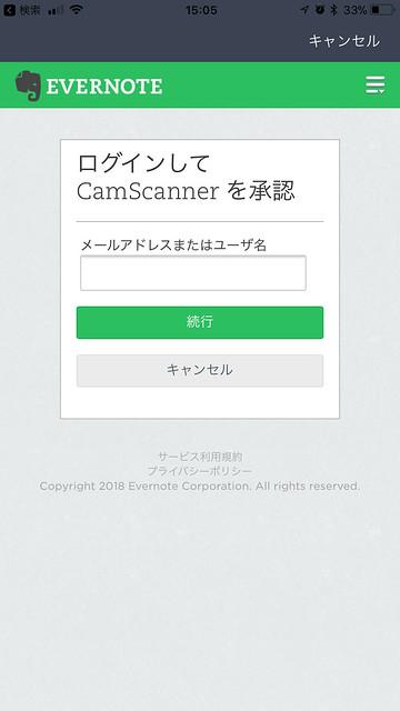 camscaner004