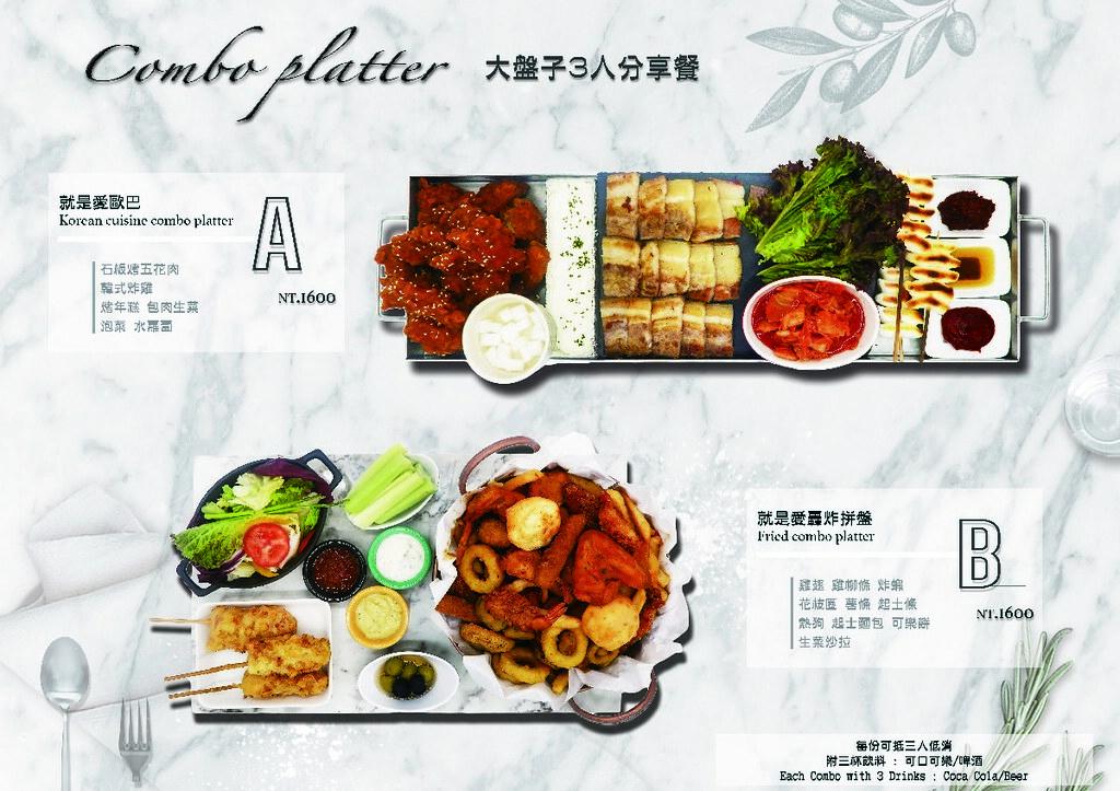 台北東區alamode Table菜單menu價位訂位價格 (5)