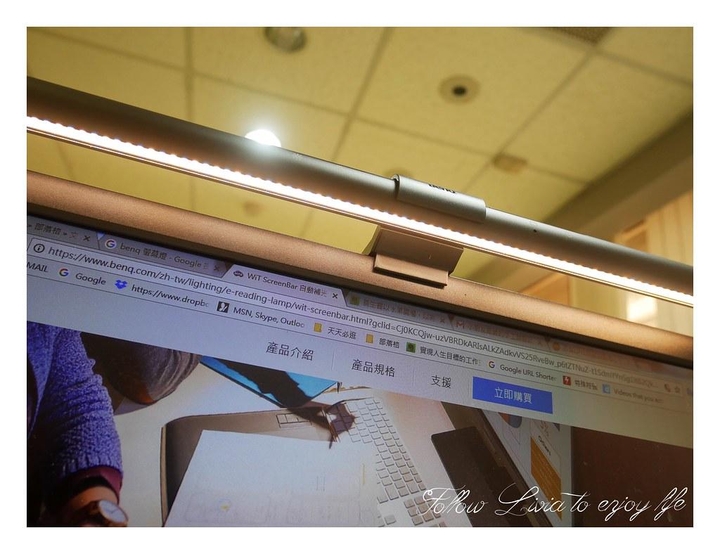 ScreenBar螢幕智能掛燈 (24)