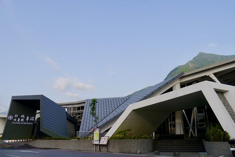新城火車站 太魯閣火車站