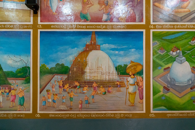 Abhayagiriya Dagaba